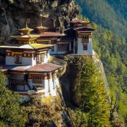 bhutan, peaceful warrior, 不丹, 幸福指數最高, 心靈