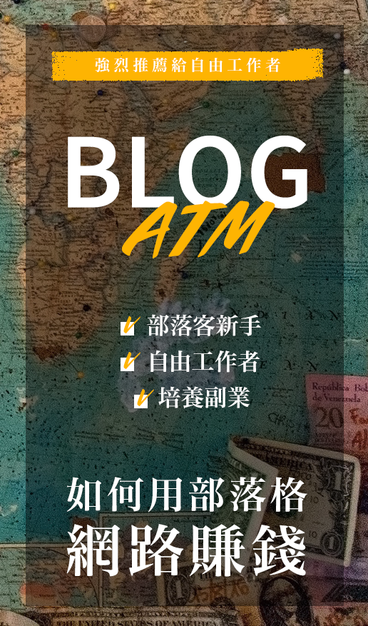 blogatm-horizontal
